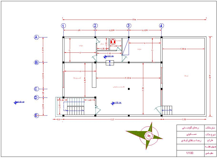 مرجع مهندسی عمران - نقشه های اتوکددر زیر میتوانید چند نمونه پلان طراحی شده که هرکدام از پلانها دارای شرایط مختلفی هستند را دانلود کنید.این پلانها میتواند به عنوان نمونه جهت طراحی پلان های ...